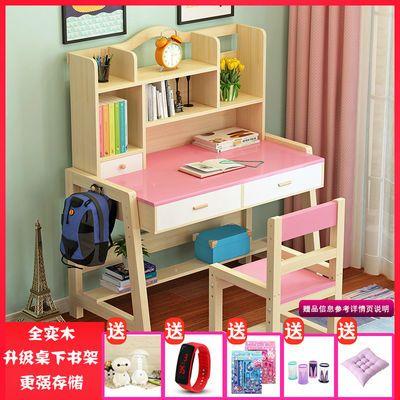 儿童书桌学习桌全实木可升降写字台中小学生桌椅套装组合课桌家用