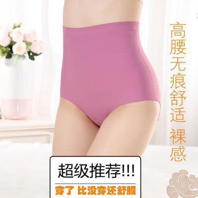 1/2条装内裤女冰丝高腰无痕收腹提臀加大码一片式女士内裤三角裤