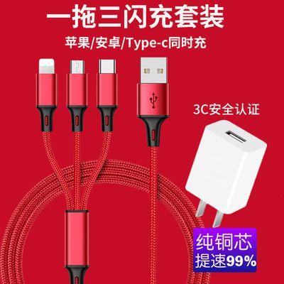 一拖三充电器头适配oppo苹果安卓三合一多功能手机充电线华为快充
