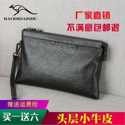 袋鼠包包男士手包男真皮手拿包多功能手提包手机包钱包手抓包潮流