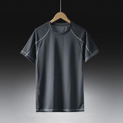 【吸汗功能面料】速干衣短袖男夏天大码运动t恤半袖跑步衣女健身T