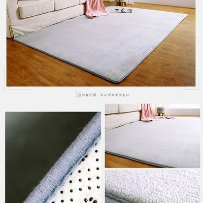 家用地毯卧室可爱少女ins风客厅茶几床边毯飘窗满铺长方形地垫