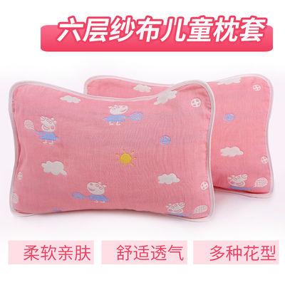60837/儿童枕套婴儿宝宝枕套六层纯棉纱布卡通幼儿园枕头套透气吸汗四季