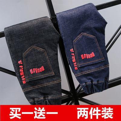【两件装】童装牛仔裤男童裤子中大童2020春秋长裤韩版儿童休闲裤