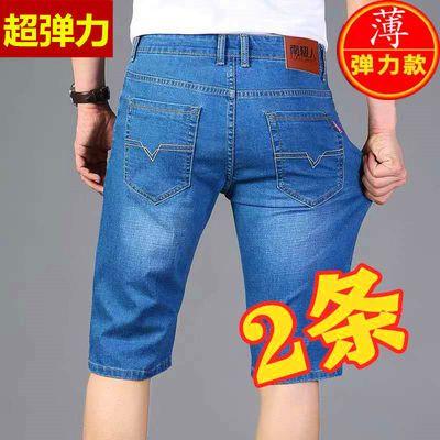 夏季薄款牛仔短裤男5五分男士休闲裤子宽松直筒马裤夏天7七分中裤