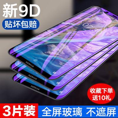 诺基亚x7钢化膜x6全屏覆盖Nokia X6手机膜抗蓝光诺基亚x7防摔高清