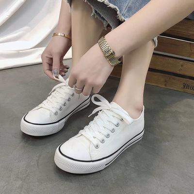 春夏百搭韩版帆布鞋女经典学院风平底板鞋休闲中学生女士单鞋