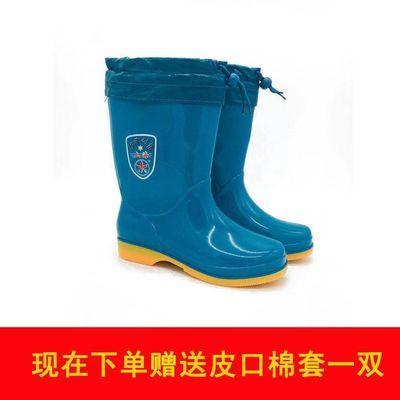 中大通用学生四季高筒三冠透明雨鞋水鞋生水防水防滑耐磨男女女高