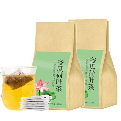【轻松瘦】冬瓜荷叶茶男女通用玫瑰菊花决明子茶组合花茶