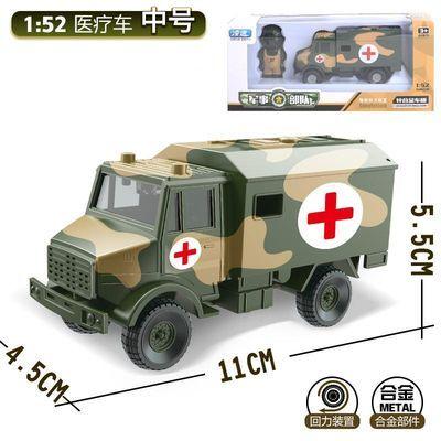 儿童玩具男孩回力合金军事模型导弹坦克直升机装甲车玩具汽车套装