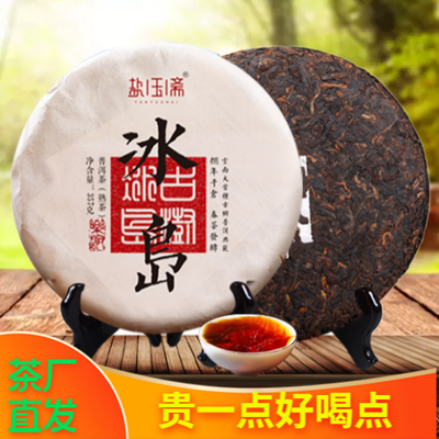 云南普洱茶叶熟茶饼冰岛养胃大叶种糯米香养生礼品送礼春茶散茶坨