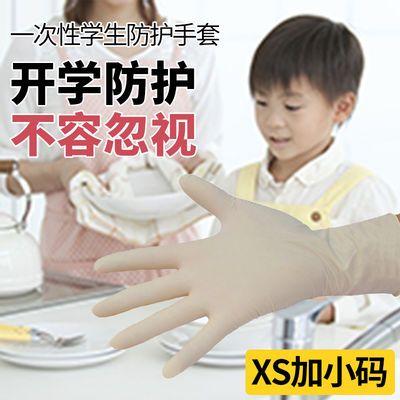 儿童一次性乳胶手套女学生青少年贴手高弹性防水隔离家务手工绘画