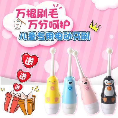 【儿童专用】 儿童电动牙刷软毛小孩学生男女可爱2-12岁防水防摔