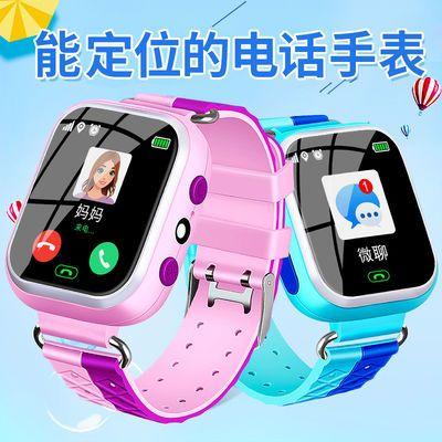 电话手表学生成人防水儿童电话手表智能儿童手表男女防水智能手表【7月12日发完】