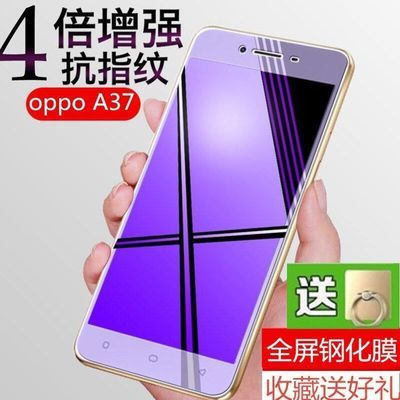 oppoa37/a37t/a37m钢化膜手机屏幕防爆贴膜全屏抗蓝光保护膜5.0寸