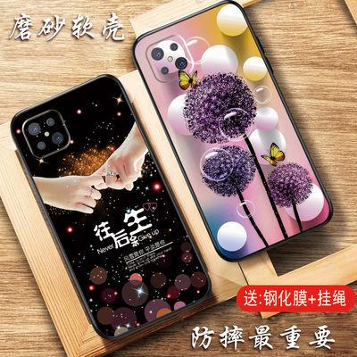 OPPOa92s手机壳女可爱磨砂硅胶软壳新款创意网红个性潮超薄透气男