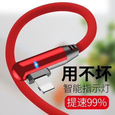 手机安卓头带电线x手机苹果数据线小米8头带灯充电线苹果x华为