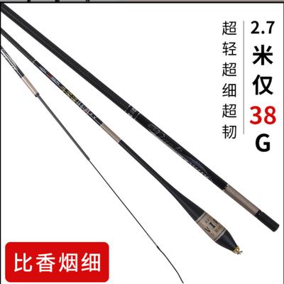 2020小玲珑鲫鱼竿碳素手竿钓鱼竿超轻超细46调鱼杆极细台钓竿渔具