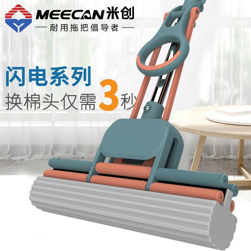 免手洗懒人拖把家用海绵吸水对折拖把可伸缩杆挤水方便拆胶棉拖把