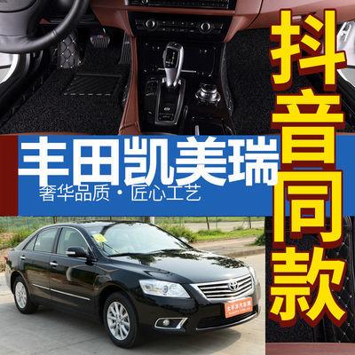 丰田2012款凯美瑞2011款07年第六代八代经典全包围汽车脚垫原厂