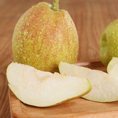 新疆库尔勒香梨带箱新鲜梨子尝鲜脆甜水果小香梨皇冠梨非砀山梨