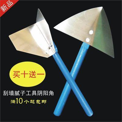 不锈钢刮墙腻子工具阴阳角拉角器腻子硅藻泥批刀阴角器直角工具