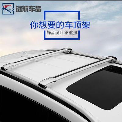 网红汽车SUV车顶横杆鳄鱼款铝合金通用分离式横杆 车顶行李架横杆