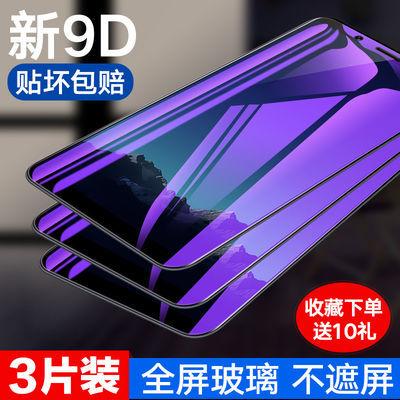 vivoy79钢化膜Y79A全屏覆盖VIVO Y79手机抗蓝光y79k全包屏幕贴膜v