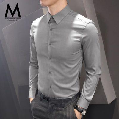 灰色衬衫男长袖夏季薄款潮流韩版休闲寸衫商务修身免烫男士衬衣潮