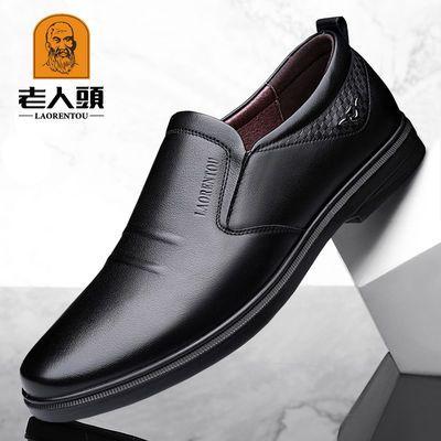 正品老人头皮鞋男秋冬季真皮商务休闲皮鞋套脚软底加绒保暖爸爸鞋