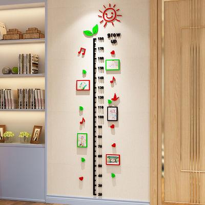 量身高墙贴测量仪3d立体亚克力可移除儿童房装饰贴纸贴画宝宝可爱