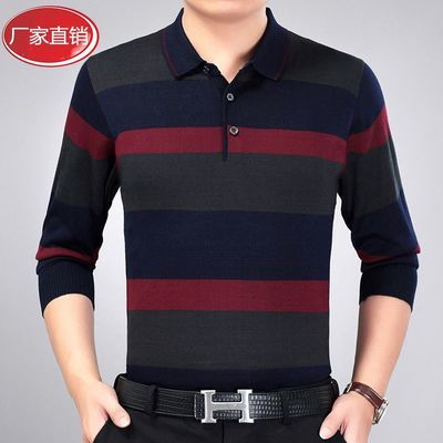 春秋男士T恤中年男式春装衣服上衣薄款中老年 爸爸装体恤针织衫