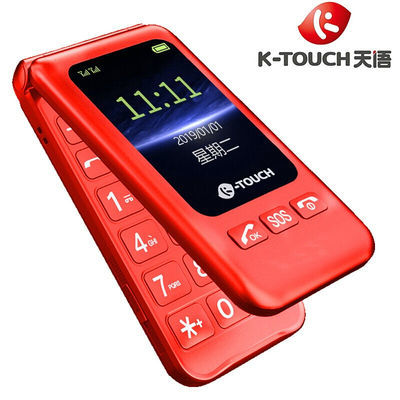 【一年换新】天语T9双屏翻盖手机移动电信老人手机按键备用老年机