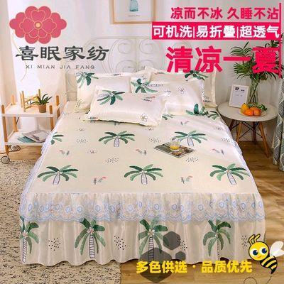 喜眠床裙冰丝席夏季凉席三件套可机洗可折叠空调软席可拆洗席子