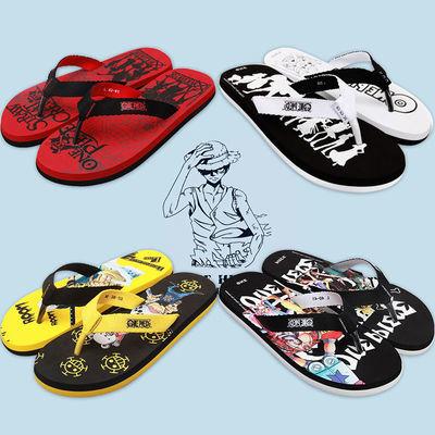 拖鞋男女情侣动漫卡通海贼王沙滩人字拖橡胶带拖鞋多种颜色可选