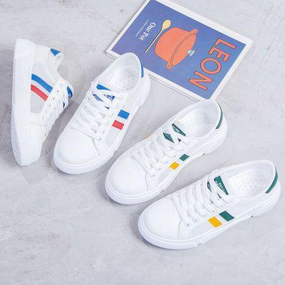 夏季透气小白鞋女2020年最新款学生韩版百搭网面平底女士鞋休闲