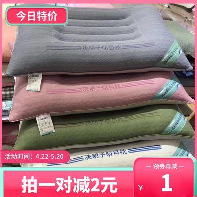 金秋家纺新款针织棉决明子明目保健枕头枕芯学生成人老人单人护颈