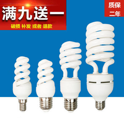超亮节能灯泡E27螺口E14小细口B22卡口白光三基色家用节能灯光源