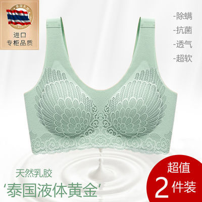 https://t00img.yangkeduo.com/goods/images/2020-04-22/526d5957bcadea9242bbb9ed79e75254.jpeg