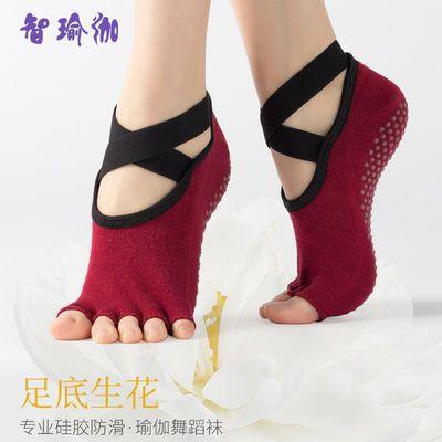 智瑜瑜伽袜子防滑防臭五指袜女成人地板袜冬季室内舞蹈袜蹦床袜
