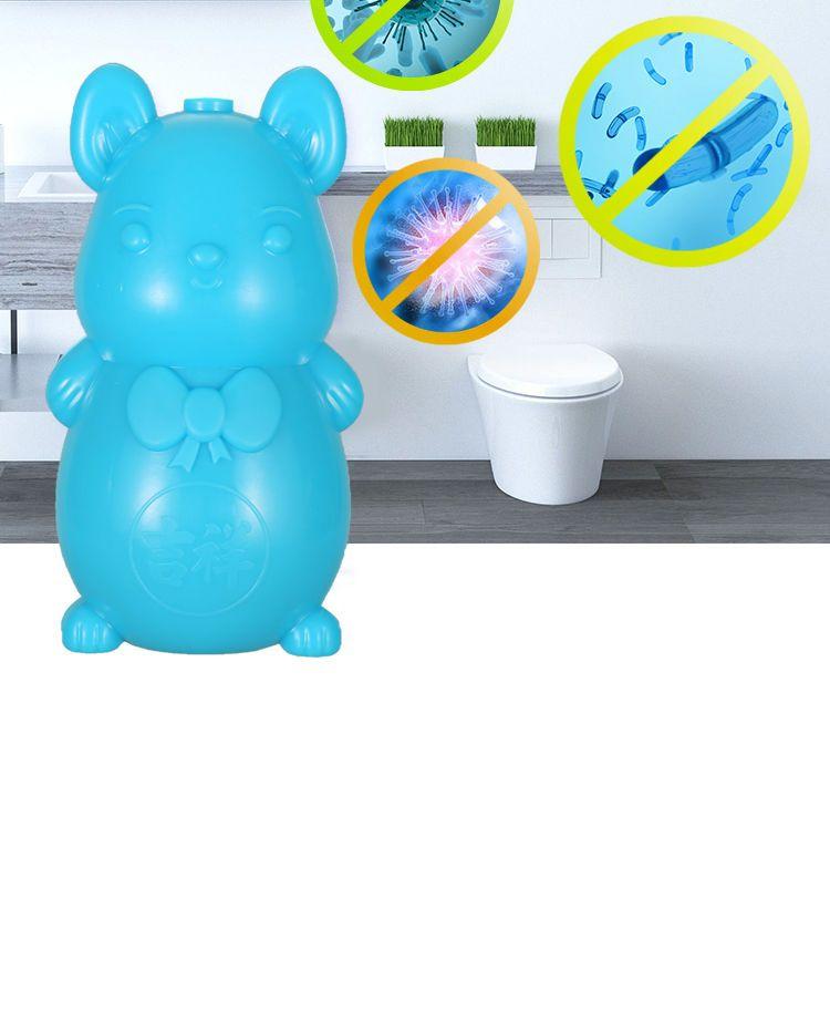 蓝泡泡洁厕宝洗厕净洁厕灵厕所清洁剂马桶除臭去异味清香型家用装