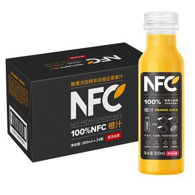 【7月产新货】农夫山泉NFC100%橙汁300ml*24瓶整箱鲜榨果蔬汁饮料