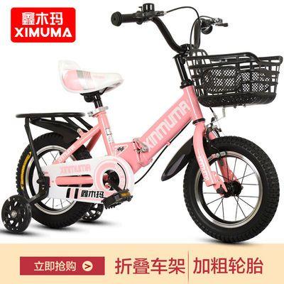永久捷安特儿童自行车男孩折叠童车2-3-4-6-7-8-9-10岁宝宝男女小
