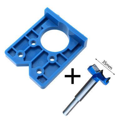 铰链开孔定位器35mm门板合页定位模板铰链打孔安装辅助木工工具