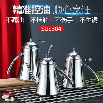 304不锈钢滤油壶带304滤网大容量带盖储油罐厨房用品家用过滤油壶