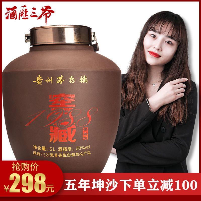 【新品】窖藏1988贵州粮食酒自酿酱香型白酒原浆高粱高度老酒十斤