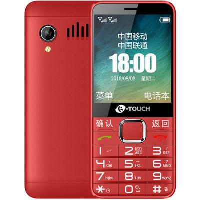 天语(K-TOUCH)X71 移动/联通2G直板按键双卡双待老人手机功能机