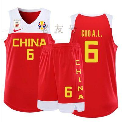 爆款热卖篮球服套装男女定制中国男篮世界杯易建联世界杯儿童球衣