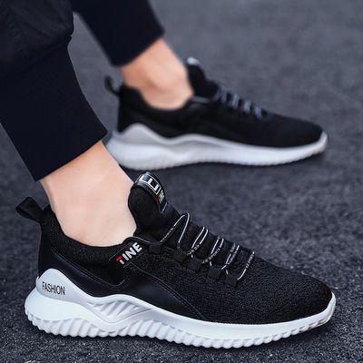 2020春夏季最新款潮流男士运动休闲跑步鞋韩版时尚飞织流行男鞋