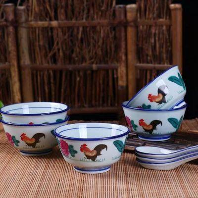瓷都陶瓷碗餐具4.5寸公鸡碗家用正品鸡公碗复古式怀旧吃饭高脚碗